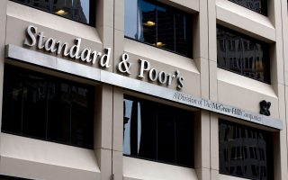 s-amp-038-p-raises-outlook-on-greece-affirms-rating