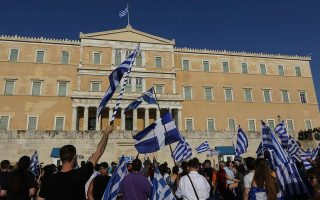 protest-rallies-in-athens-thessaloniki-against-fyrom-name-deal
