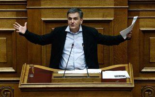 tsakalotos-defends-eurogroup-debt-deal