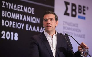 tsipras-says-government-wants-manufacturing-to-reach-12-pct-of-gdp-in-amp-8216-medium-term-amp-8217