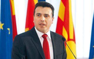 fyrom-parliament-backs-nato-bid