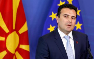 zaev-reveals-question-for-referendum-on-name-change