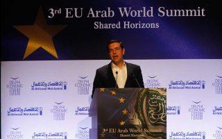 greek-pm-opens-third-eu-arab-world-summit-on-regional-cooperation