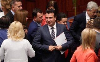 fyrom-lawmakers-start-debating-name-deal-with-greece