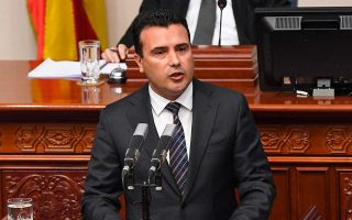 zaev-says-bill-on-constitutional-revision-ready-by-end-of-week