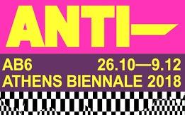 athens-biennale-anti-athens-october-26-amp-8211-december-9