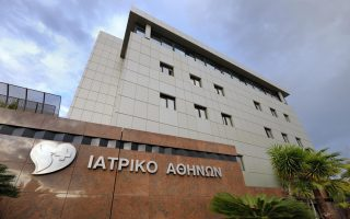 athens-medical-posts-9-pct-increase-in-turnover-in-h1