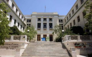 athens-university-to-shut-down-on-wednesday-over-drug-use