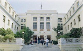 universities-sound-alarm-over-campus-drug-rackets