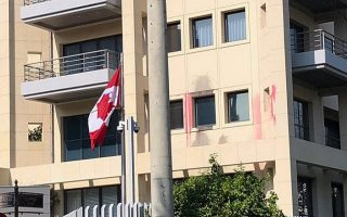 rouvikonas-claims-canadian-embassy-attack-video