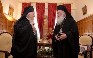 in-sign-of-rift-meeting-between-vartholomaios-ieronymos-canceled