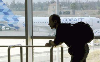 vehicles-block-repossession-of-cobalt-planes