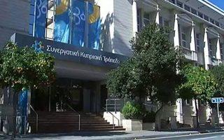 dbrs-views-efforts-to-cut-npls-in-cyprus-positively