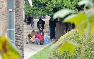 athens-university-calls-for-action-against-drug-dealing