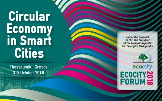 ecocity-forum-to-take-place-in-thessaloniki