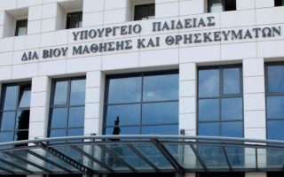 education-ministry-says-fire-compensation-released-to-crete-university-students