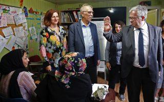 portuguese-interior-minister-visits-athens-refugee-camp