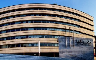 greece-amp-8217-s-national-bank-ends-discussions-with-gongbao-over-insurance-sale