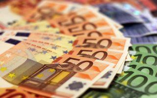 greece-raises-812-5-mln-euros-in-t-bill-sale