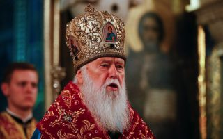 ecumenical-patriarchate-grants-autocephaly-to-ukrainian-orthodox-church