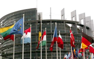 head-of-greece-amp-8217-s-euro-parliament-information-office-suspended-amid-fraud-probe