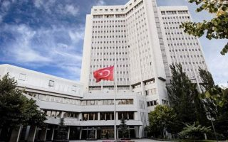 greek-ambassador-summoned-to-turkish-foreign-ministry