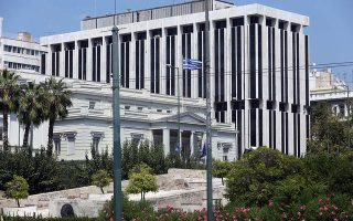 foreign-ministry-evacuated-due-to-suspicious-package