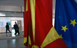 fyrom-opposition-says-name-deal-with-greece-is-dead