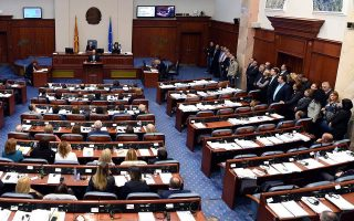 fyrom-says-constitutional-amendments-to-be-tabled-amp-8216-as-soon-as-possible-amp-8217