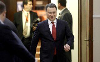 fyrom-appeals-court-upholds-jailing-of-ex-prime-minister