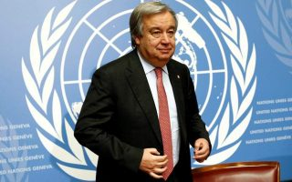 foreign-ministry-congratulates-guterres-over-re-election