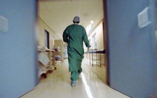 hospital-work-stoppage-wednesday