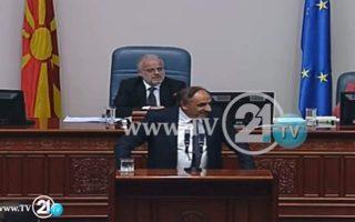fyrom-lawmaker-thanks-tsipras-over-name-deal