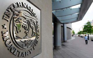 imf-report-economic-crisis-hit-fertility-rates-in-greece