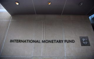 imf-revises-medium-term-growth-rate-downward