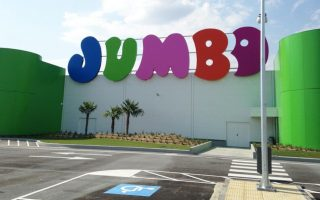 jumbo-says-has-no-connection-with-former-executive-amp-8217-s-alleged-illegal-activities