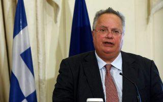 greek-fm-says-name-deal-on-track-despite-low-turnout-in-sunday-amp-8217-s-vote-in-fyrom