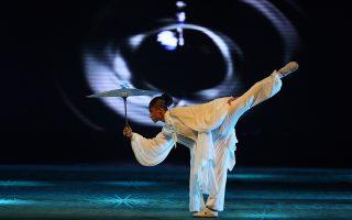 kung-fu-extravaganza-athens-november-30-amp-8211-december-2