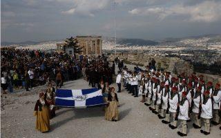 athens-marks-liberation-anniversary
