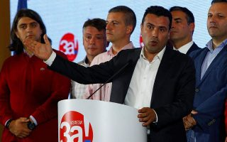 zaev-says-no-alternative-to-deal-asks-his-people-amp-8216-not-to-play-games-amp-8217-with-country