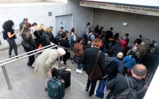 workers-walkout-halts-athens-metro-services