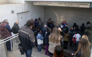 metro-operator-seeks-to-stop-friday-amp-8217-s-strike