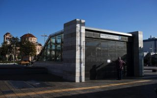 athens-metro-workers-call-stoppage-on-friday-morning-and-night