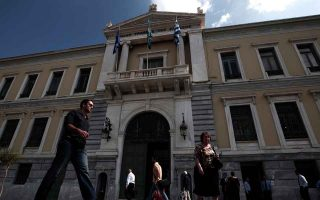 nbg-sells-south-african-bank-of-athens-to-grocapital-holdings-ltd