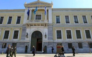 nbg-to-seek-more-time-to-sell-ethniki-other-assets