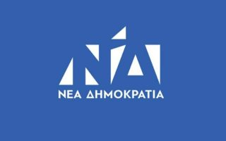 nd-hits-out-at-tsipras-for-tolerating-polakis-in-amp-8216-prosecutor-role-amp-8217
