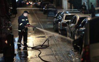 opposition-slams-gov-t-over-anarchist-attack-on-athens-police-station