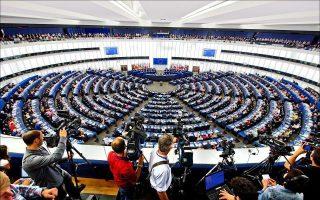 eu-lawmakers-call-for-saudi-arms-embargo