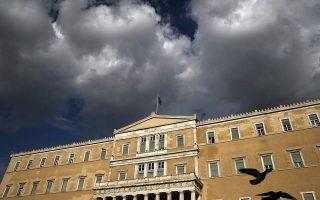 greek-2019-draft-budget-includes-two-pension-scenarios