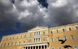 name-deal-vote-pivotal-for-greek-government